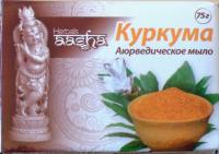"""""""Aasha Herbals"""" Мыло с КУРКУМОЙ"""