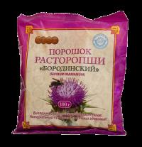 """Порошок расторопши """"Бородинский"""""""