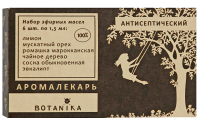 АНТИСЕПТИЧЕСКИЙ набор эфирных масел