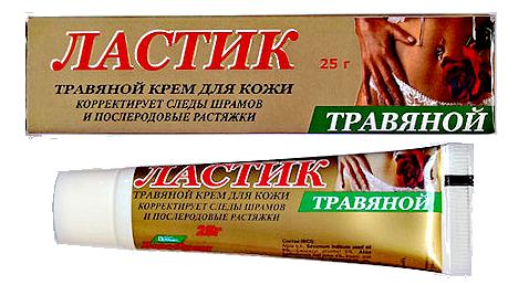 Ластик травяной крем для кожи отзывы