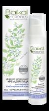 Beikal Herbals. Крем для лица дневной матирующий