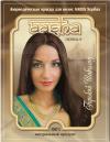 """""""Aasha Herbals"""" Аюрведическая краска для волос на основе хны Горький шоколад"""