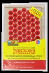 ТИБЕТСКИЙ АППЛИКАТОР (Аппликатор Кузнецова) на мягкой подложке ДЛЯ СТУПНЕЙ (мягкий массажный коврик)