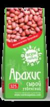 Арахис узбекский