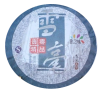 Шен Пуэр Ю Лэ (Лю Да Ча Шань)