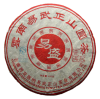 Шен пуэр И У Чжень Шань (Шу Дай Цзы)