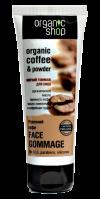 Омолаживающая маска лица «Шёлковый кофе»