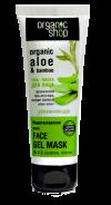 Гель–маска для лица «Мадагаскарское Алоэ»
