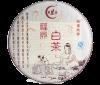 Бай Му Дань (белый чай)