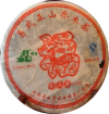 Шен Пуэр Гуафен Чжай (Цзинлун)