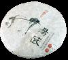 Шен пуэр Да Ху Чжай (Шу Дай Цзы)