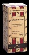 Эфирное масло ИЛАНГ-ИЛАНГА