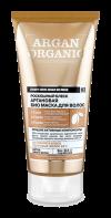 ARGAN ORGANIC роскошный блеск аргановая био маска для волос