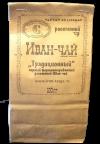 Иван-чай ТРАДИЦИОННЫЙ листовой