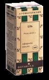 Эфирное масло ЕЛИ