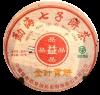 Шу Пуэр Цзинь Чжень Гун Бин