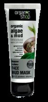 Грязевая маска для лица «Морские глубины»
