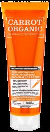CARROT ORGANIC супер укрепляющий морковный био бальзам для волос