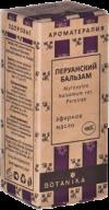 Эфирное масло ПЕРУАНСКИЙ БАЛЬЗАМ