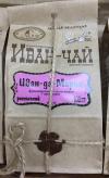 Иван-чай ИВАН-ДА-МАРЬЯ с кипреем листовой